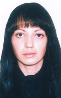Репетитор английского языка Гамова Анна Владимировна