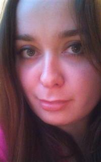 Репетитор английского языка, французского языка и итальянского языка Сереберцева Татьяна Дмитриевна