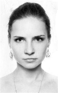 Репетитор истории, литературы и русского языка Старикова Анна Андреевна