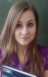 Репетитор русского языка Касухина Елена Сергеевна