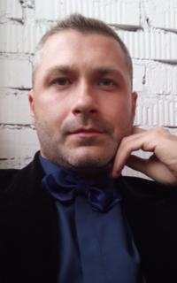 Репетитор химии Шишкин Сергей Сергеевич