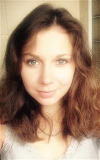 Репетитор английского языка, испанского языка, предметов начальных классов и французского языка Суровегина Дарья Ивановна