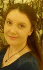 Репетитор по английскому языку, французскому языку и редким иностранным языкам Людмила Валентиновна