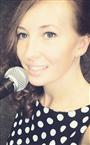 Репетитор по музыке Алена Владимировна