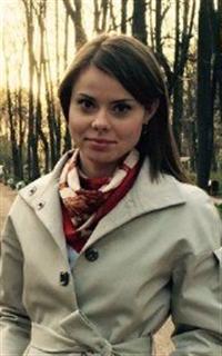 Репетитор русского языка, литературы, русского языка и редких языков Бутко Ксения Алексеевна
