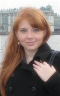 Репетитор английского языка Суровикина Марина Валерьевна