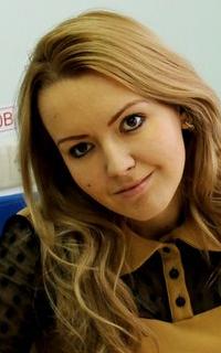 Репетитор английского языка и немецкого языка Калинина Кристина Владимировна