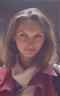 Репетитор английского языка Вязовикина Полина Валерьевна