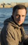 Репетитор обществознания, других предметов и других предметов Бученков Дмитрий Евгеньевич
