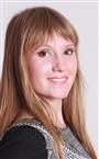 Репетитор английского языка и испанского языка Личагина Мария Владимировна