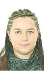 Репетитор английского языка и русского языка Антипова Дарья Викторовна