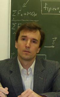 Репетитор физики и математики Войцехович Константин Александрович