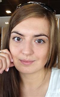 Репетитор английского языка, экономики и английского языка Русина Дарья Дмитриевна