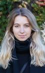Репетитор по английскому языку и испанскому языку Анна Сергеевна