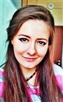Репетитор по английскому языку и предметам начальной школы Наталья Николаевна