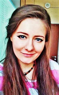 Репетитор английского языка и предметов начальных классов Илюшина Наталья Николаевна