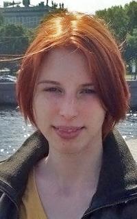Репетитор английского языка и русского языка Самсонова Анастасия Игоревна