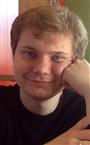 Репетитор по химии Сергей Сергеевич