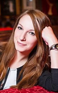 Репетитор английского языка и русского языка Рябинина Ксения Андреевна