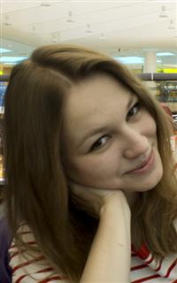 Репетитор английского языка Лебедева Дарья Алексеевна
