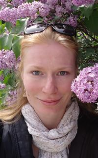 Репетитор английского языка, испанского языка и редких языков Шагина Елизавета Игоревна