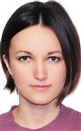 Репетитор английского языка Кагалова Елена Сергеевна