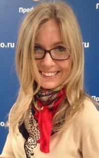 Репетитор английского языка Моисеева Инга Вадимовна