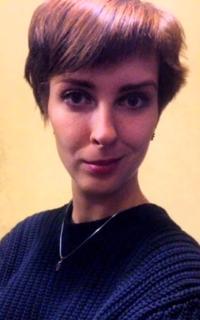 Репетитор английского языка и редких языков Саар Марина Вячеславовна