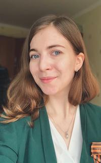 Репетитор английского языка, французского языка и русского языка Спирина Елизавета Александровна