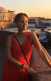 Репетитор английского языка и математики Русских Наталия Михайловна