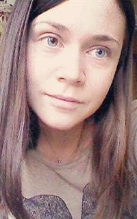Репетитор английского языка и французского языка Каптур Мария Владиславовна