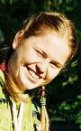 Репетитор русского языка, английского языка, математики и немецкого языка Сиротина Ульяна Сергеевна