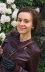Репетитор по английскому языку и испанскому языку Александра Игоревна