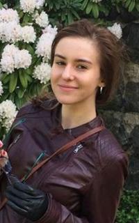 Репетитор английского языка и испанского языка Лазарева Александра Игоревна