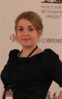 Репетитор русского языка Величко Людмила Викторовна