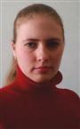 Репетитор по английскому языку Светлана Викторовна