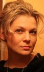 Репетитор английского языка, немецкого языка и русского языка Елескина Наталья Сергеевна