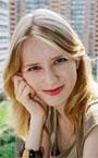 Репетитор по истории и обществознанию Евгения Викторовна
