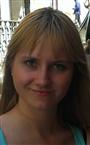 Репетитор по английскому языку Екатерина Александровна