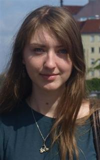 Репетитор французского языка Смолякова Екатерина Михайловна