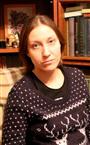 Репетитор по русскому языку и литературе Ольга Юрьевна