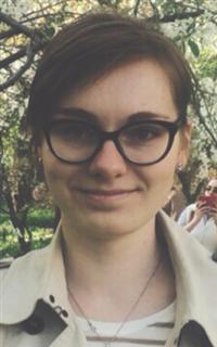 Репетитор английского языка Рыбакова Валерия Леонидовна