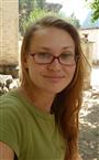 Репетитор по географии Мария Валерьевна