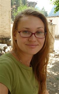 Репетитор географии Коломыткина Мария Валерьевна