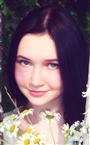 Репетитор английского языка и испанского языка Хожаинова Анастасия Александровна