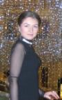 Репетитор русского языка, других предметов и других предметов Никитина Юлия Николаевна