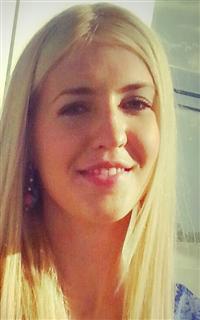 Репетитор английского языка, испанского языка и французского языка Соловых Екатерина Анатольевна