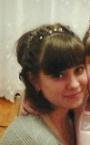 Репетитор английского языка Нардышева Татьяна Валерьевна