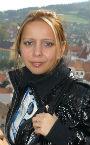 Репетитор английского языка Багаева Ульяна Сергеевна