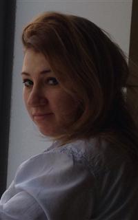Репетитор русского языка, литературы, русского языка и литературы Клепова Светлана Сергеевна